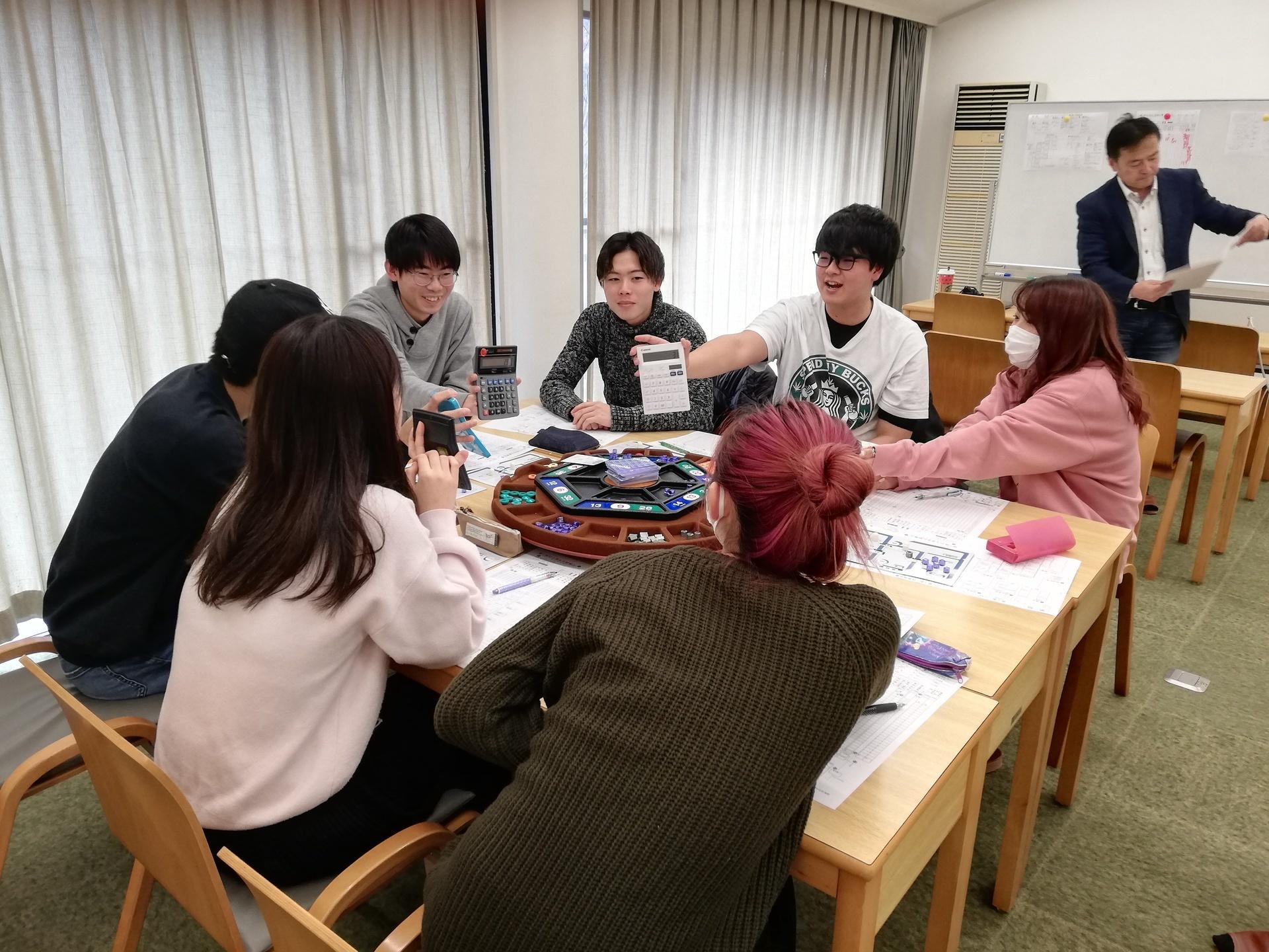 関西大学 商学部